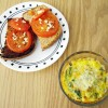 Broccoli Asparagus Frittatas and Tomato Bread