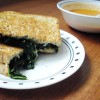 Mozzarella and Spinach Melt