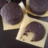 Brownie Cookies (High Protein & Gluten Free)